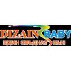 "Детски мебели ""Dizain Baby"" България"