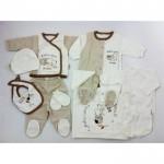 Комплект за изписване 10 части от органичен памук Caramell