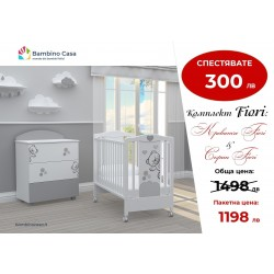 Bambino Casa Комплект бебешко легло + скрин с пуш механизми Fiori